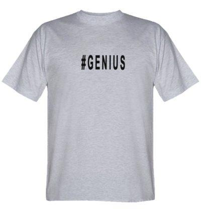 """Футболка """"#Genius"""""""