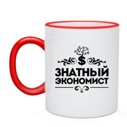 """Кружка """"Знатный экономист"""""""