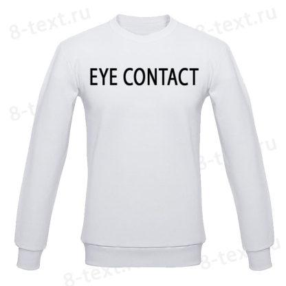 "Толстовка ""Eye contact"""