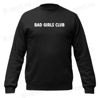 "Толстовка ""BAD GIRLS CLUB"""